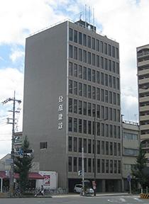 本社・京都本店